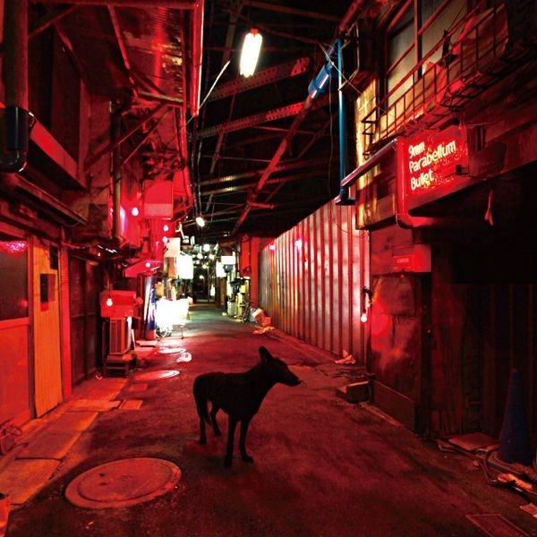 Single Black Market Blues by 9mm Parabellum Bullet