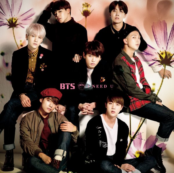 Single I NEED U (Japanese Ver.) by BTS