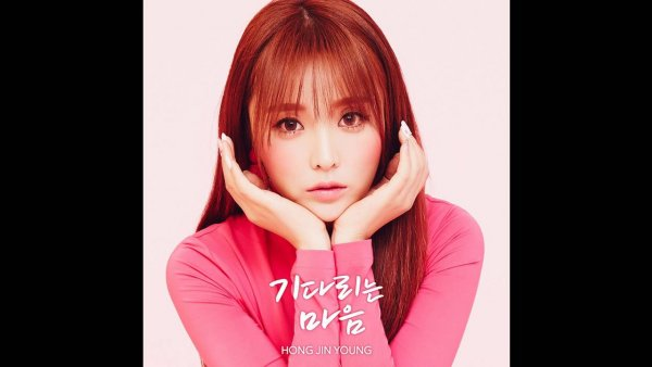 Single The Moon Represents My Heart  by Hong Jin Young