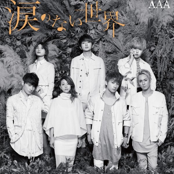 Single Namida no nai Sekai by AAA