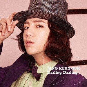 [MV] Darling Darling  by Jang Geun Suk