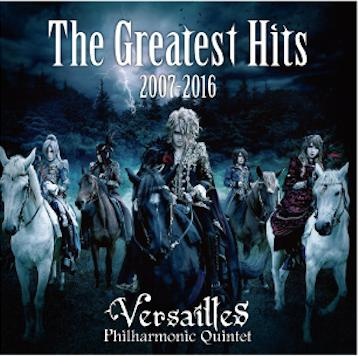 Album The Greatest Hits 2007-2016 by Versailles
