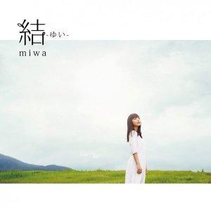 Yui (結 -ゆい-) by miwa