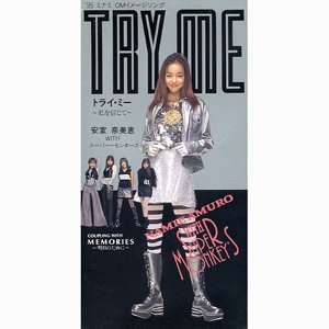 Single TRY ME~Watashi Wo Shinjite~ (TRY ME~私を信じて~) by Namie Amuro