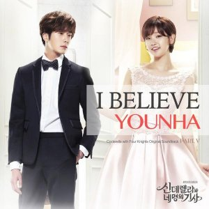 I Believe by Younha
