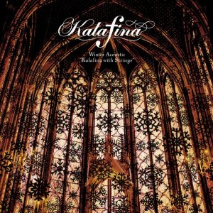 Alleluia (アレルヤ)~piano ver.~  by Kalafina