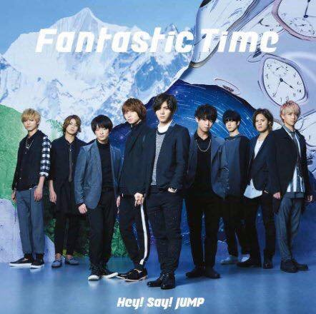 Single Fantastic Time by Hey! Say! JUMP
