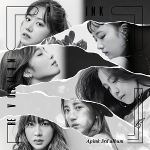 Ding Dong by APink