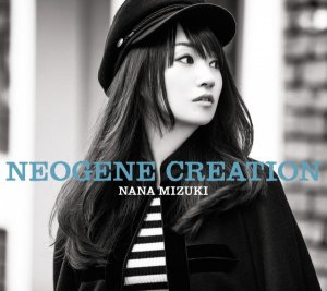 STARTING NOW! by Nana Mizuki