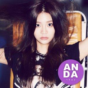 Like Family (가족같은) by Anda