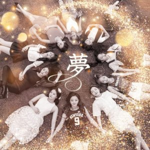 Dreaming (꿈을 Dream) by Real Girls Project