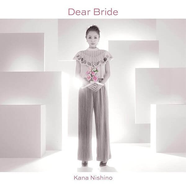 Single Dear Bride by Kana Nishino