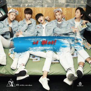 What U! by VX