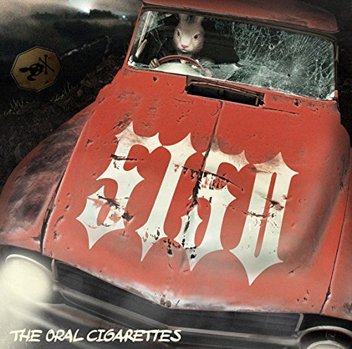 5150 by THE ORAL CIGARETTES