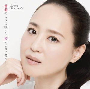 Bara no You ni Saite, Sakura no You ni Chitte (薔薇のように咲いて 桜のように散って) by Seiko Matsuda