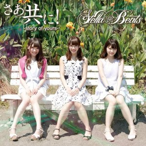 Sa Tomoni-story of yours- by Stella☆Beats
