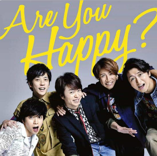 Album Are You Happy? by Arashi
