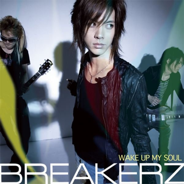 Single WAKE UP MY SOUL / Re:born by BREAKERZ