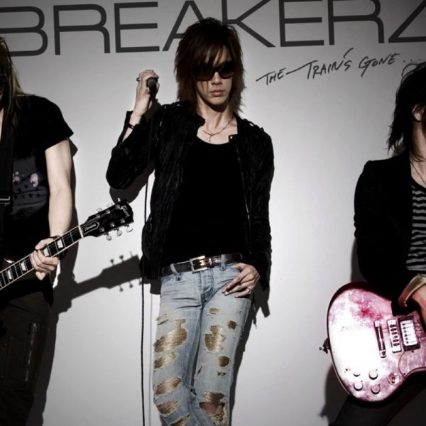 Single THE TRAIN'S GONE… / JOKER by BREAKERZ