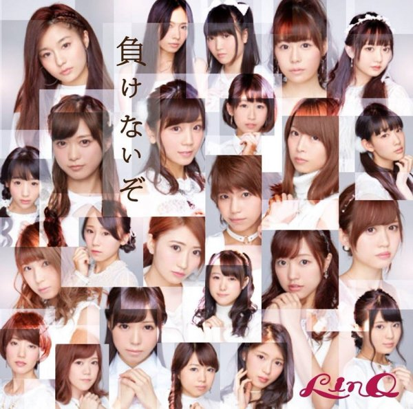 Single Makenaizo (負けないぞ) by LinQ