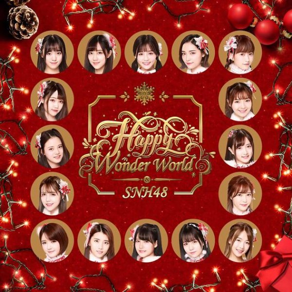 Single Happy Wonder World (新年这一刻) by SNH48