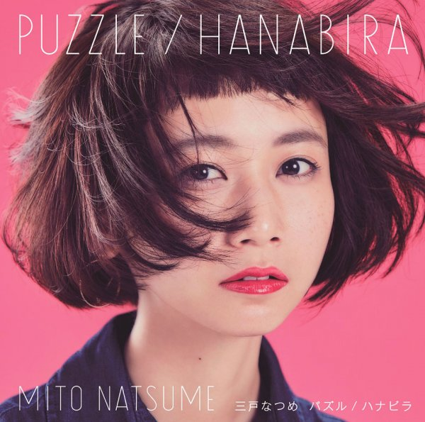 [MV] Puzzle by Natsume Mito