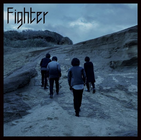 [MV] Fighter by KANA-BOON With Lyrics