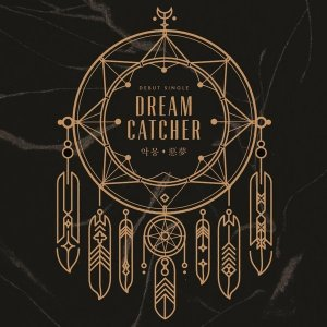 Chase Me by Dream Catcher