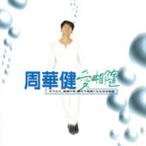 Chuanqi | Chinese literature | Britannica.com