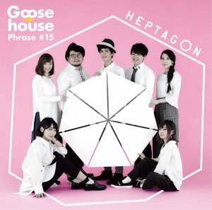 MUSIC ~Namida no Niji~ (涙の虹) by Goose house