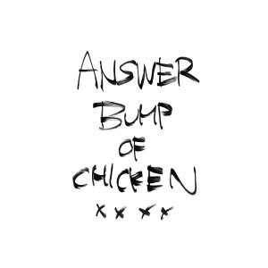 ANSWER (アンサー) by Bump Of Chicken