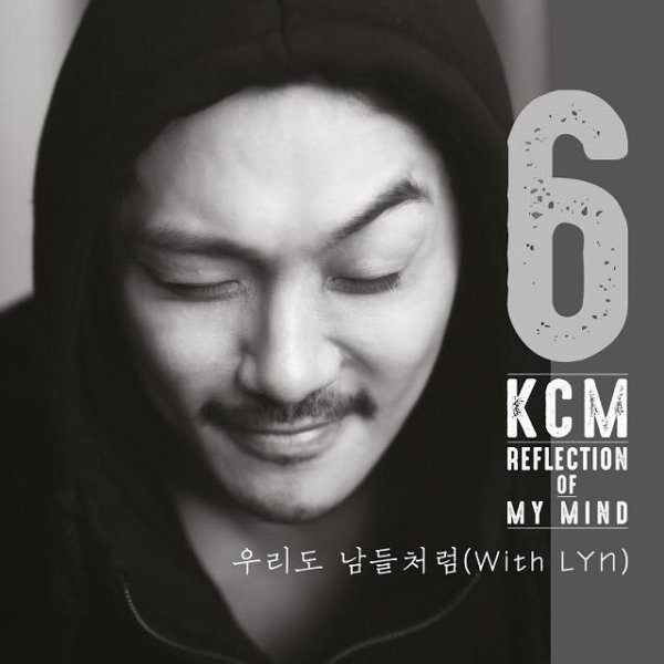 Album Reflection of my mind by KCM