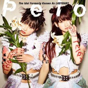 Easter Bunny by The Idol Formely Known as LADYBABY