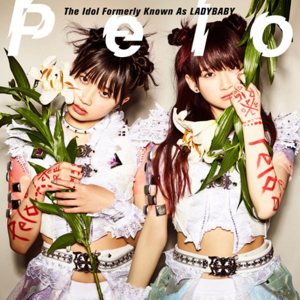 Single Pelo by The Idol Formely Known as LADYBABY
