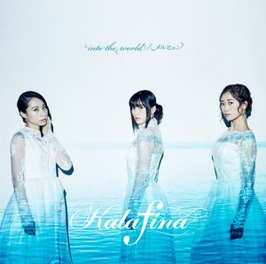 into the world by Kalafina