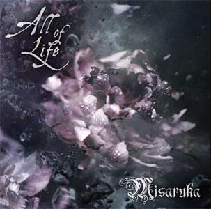 Album All Of Life by MISARUKA