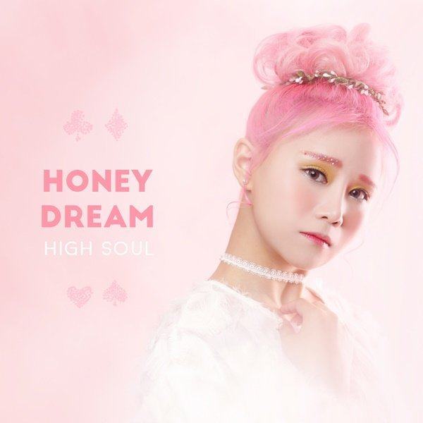 Single Honey Dream by HighSoul