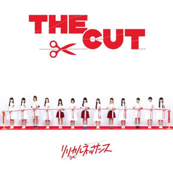 Single The CUT by Lyrical Renaissance