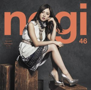 Another Ghost by Nogizaka46