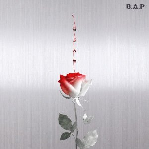 WAKE ME UP by B.A.P