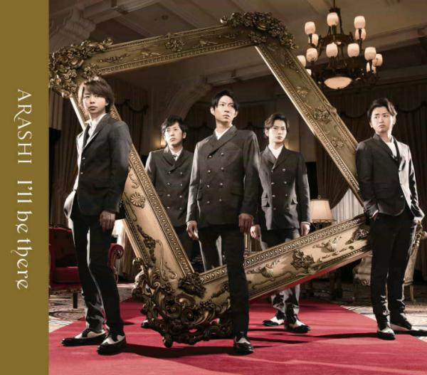 Single I'll be there by Arashi