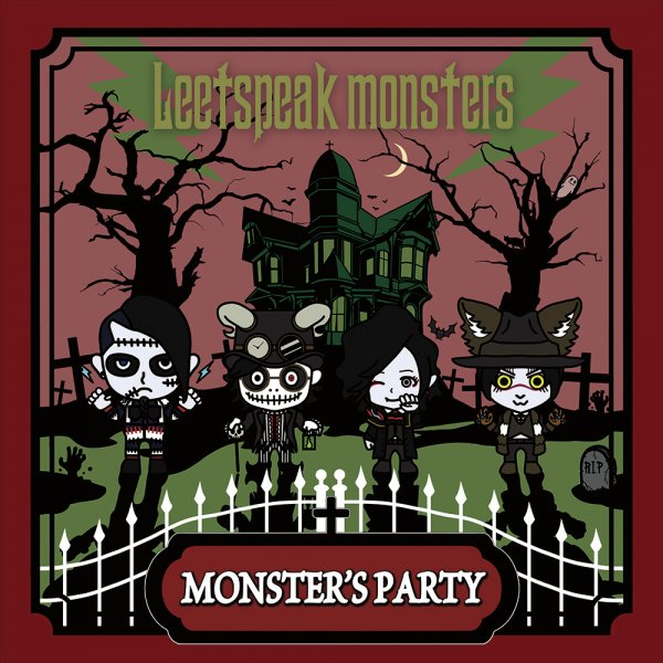 Monster's Party by Leetspeak Monsters