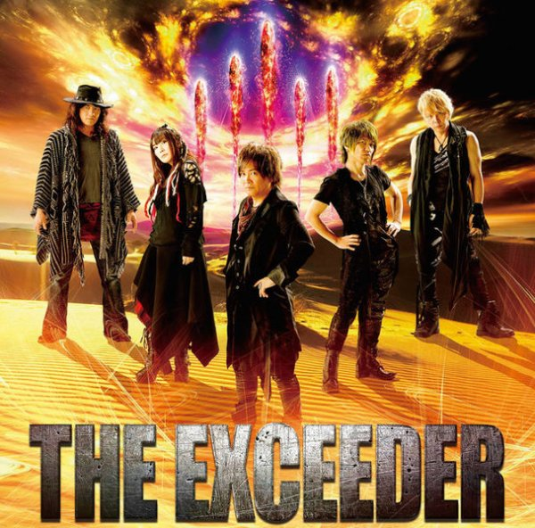 [MV] THE EXCEEDER by Jam Project