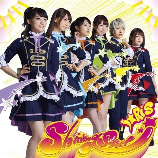 Single Shining Star by i☆Ris
