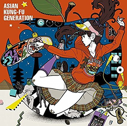 [MV] Kouya wo Aruke (荒野を歩け) by Asian Kung-Fu Generation