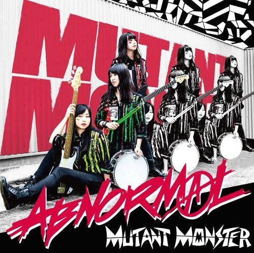 [MV] ABNORMAL by MUTANT MONSTER
