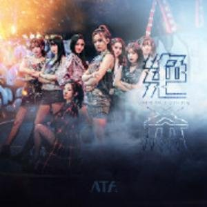 Single Win or Nothing by ATF