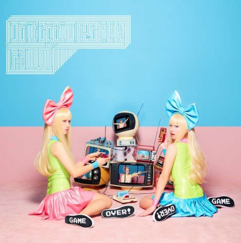 Single Do It Again feat.LIZ by FEMM