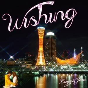 Wishing by Lugz&Jera
