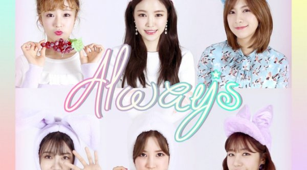 Single Always by APink